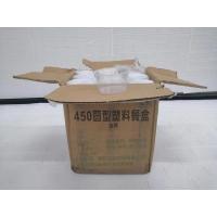 圆型塑料餐盒