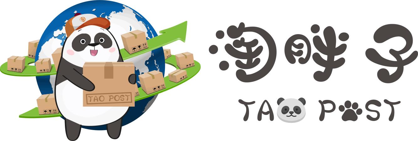 欢迎来到TaoPost淘胖子官网 -  马来西亚| 新加坡 |代运| 代购 |仓储集运 Malaysia/ Singapore shipping